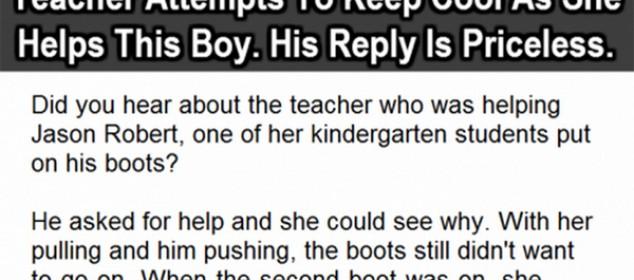 teacher-cool